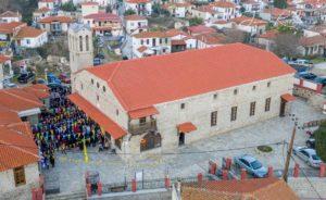 Parish Church of Agios Athanasios of Sikia